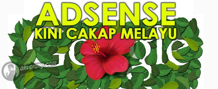 ADSENSE-BAHASA-MELAYU